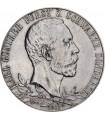 """Серебряная монета """"25 лет правления князя Карла Гюнтера"""" 2 марки 1905 Шварцбург-Зондерхаузен Германская империя"""