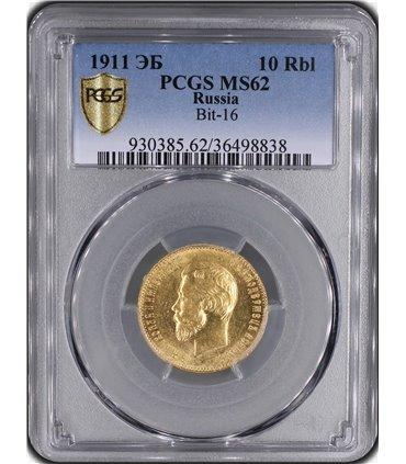 Серебряная монета 50 копеек 1922 год РСФСР