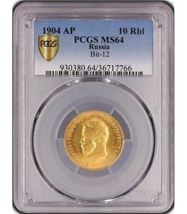 Серебряная монета 1 рубль 1924 год СССР