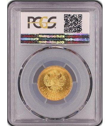 Серебряная монета 1 рубль 1922 год РСФСР