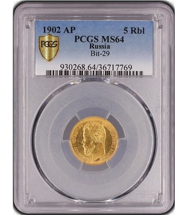 Золота монета 5 рублів 1898 Микола 2 Росія