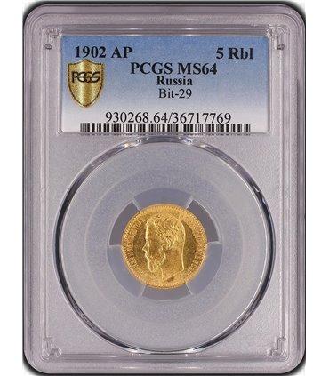 Золотая монета 5 рублей 1898 Николай 2 Россия