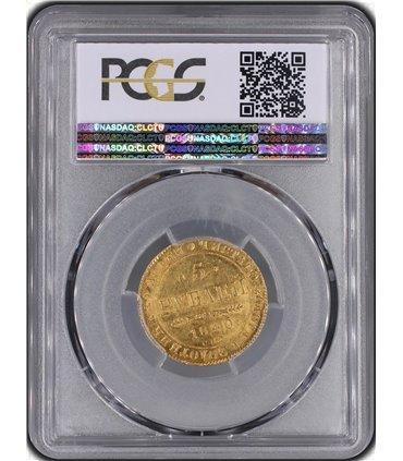 Золотая монета 5 рублей 1903 Николай 2 Россия