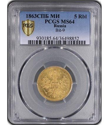 Золотая монета 10 рублей 1903 Николай 2 Россия