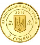 Золота монета 1/25oz Бджола 2 гривні 2010 Україна