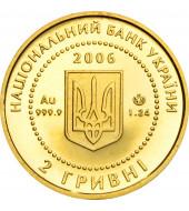 Золота монета 1/25oz Їжак 2 гривні 2006 Україна
