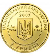 Золотая монета 1/25oz Сурок 2 гривны 2007 Украина