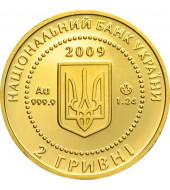 Золота монета 1/25oz Скіфське Золото. Кабан 2 гривні 2009 Україна