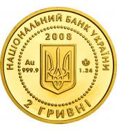 Золота монета 1/25oz Скіфське Золото. Богиня Апі 2 гривні 2008 Україна