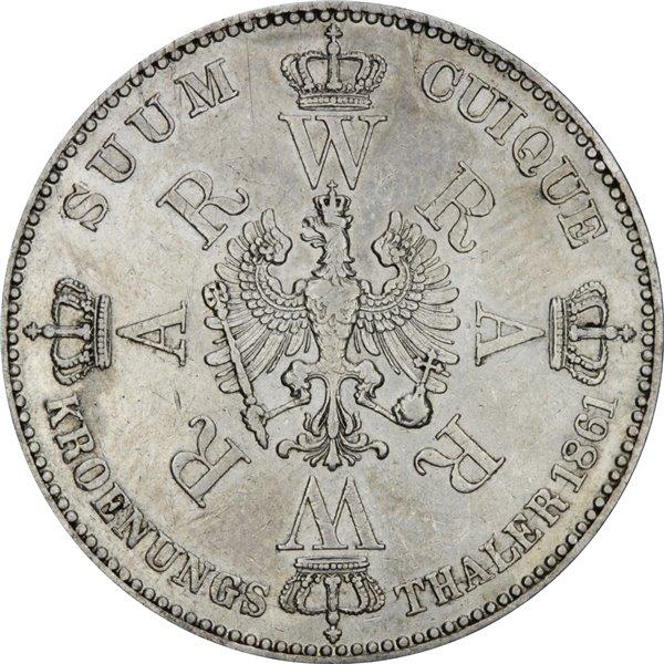 Золотая монета 5 рублей 1864 г. Александр 2 Россия