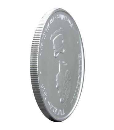 Золотая монета Альберт Саксонский 20 марок 1894 Германская империя