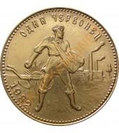 Серебряная монета 1oz Кленовый Лист Монете 30 лет 5 долларов 2018 Канада