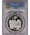 Срібна монета 1oz Свято Різдва Христового 10 гривень 2002 Україна (PCGS PR70DCAM)