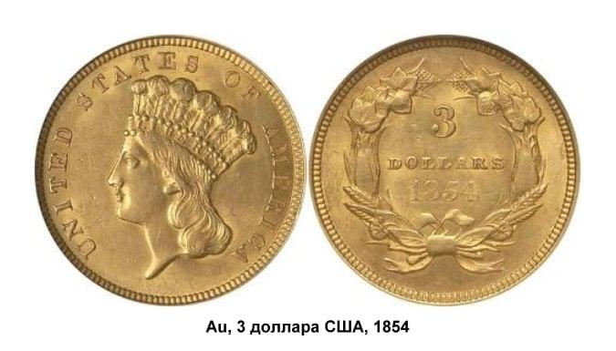 Три доллара США, 1854 год