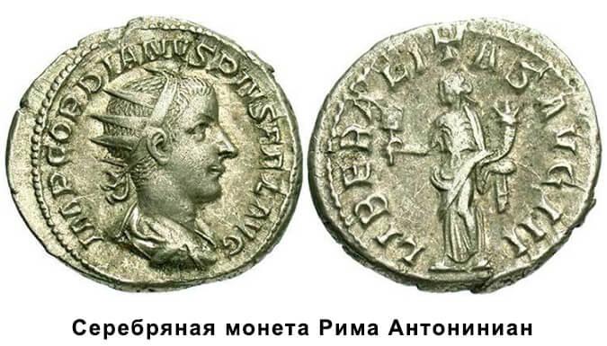 Оценить серебряную монету Рима двойной денарий или Антониниан