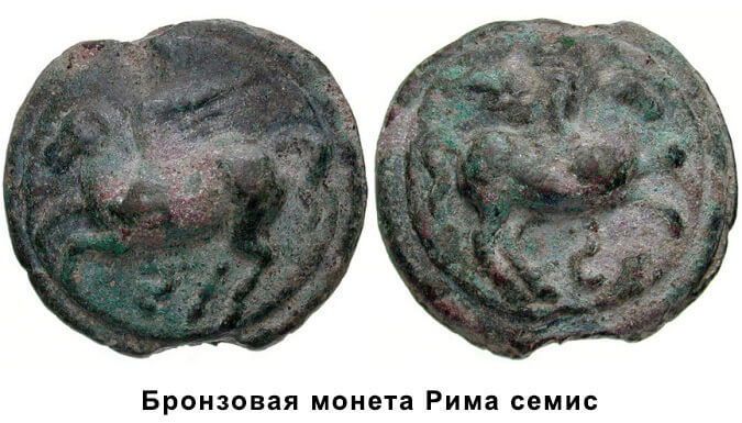 Оценить бронзовую монету Рима семис