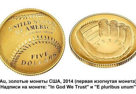Золотые монеты США