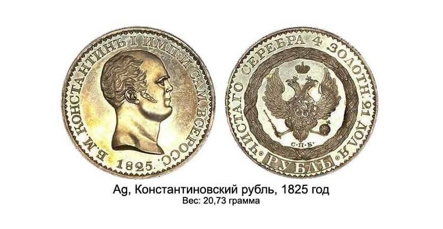 Монеты Ближнего Востока