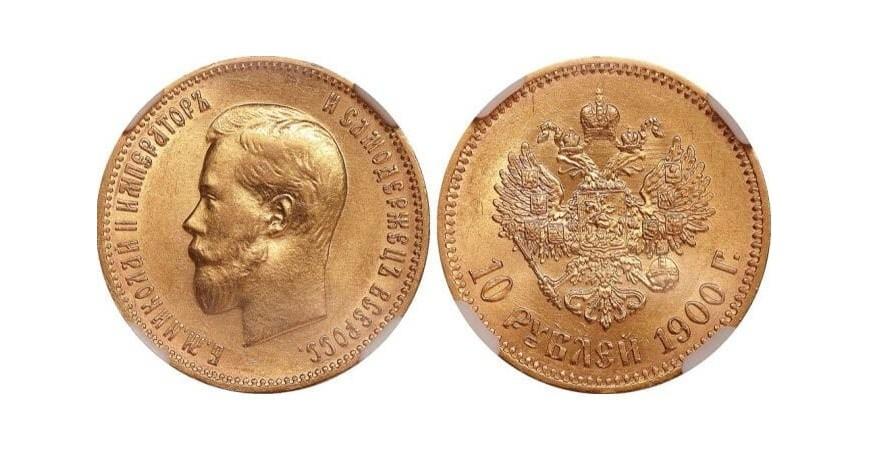 Золота монета в 10 рублів Миколи II