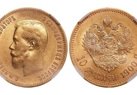 Золотая монета в 10 рублей Николая II