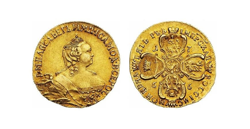 Оцінка монети 5 рублів Єлизавети