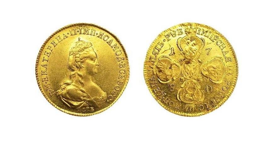 5 рублей Екатерины II