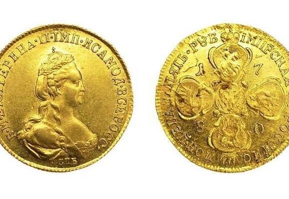 5 рублів Катерини II