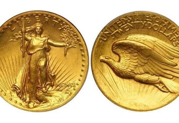 Американская 20-долларовая монета