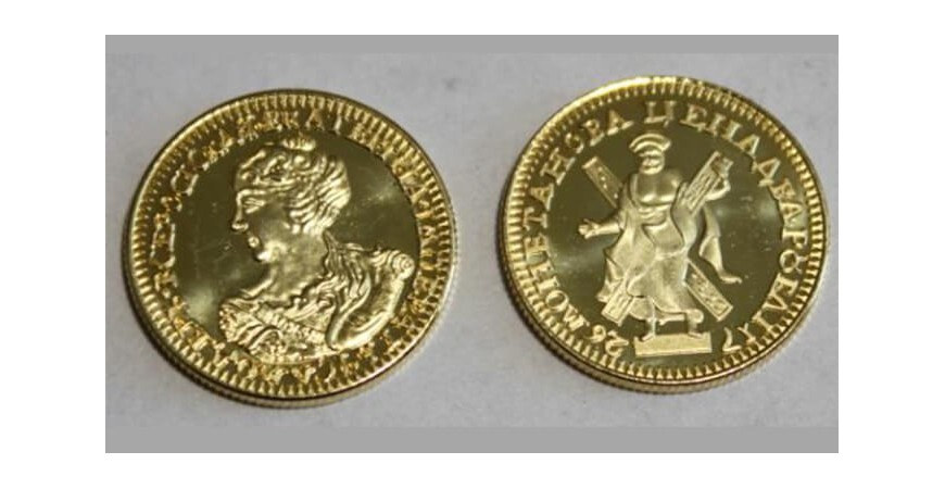 Двухрублевая монета Екатерины