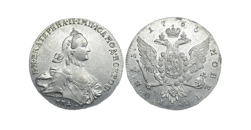 1 рубль Екатерины II