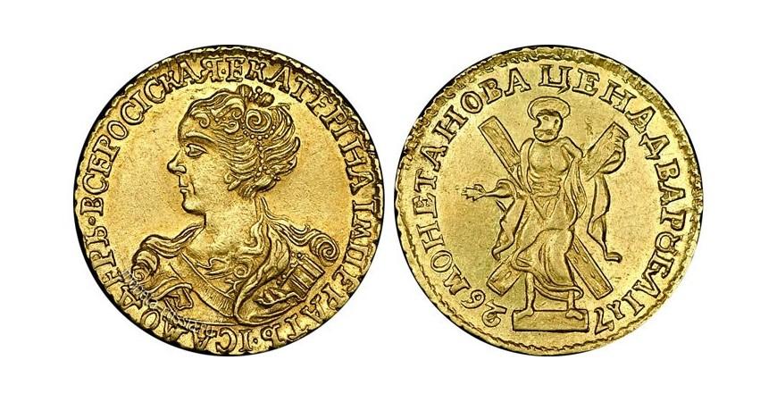 Золоті монети Катерини I