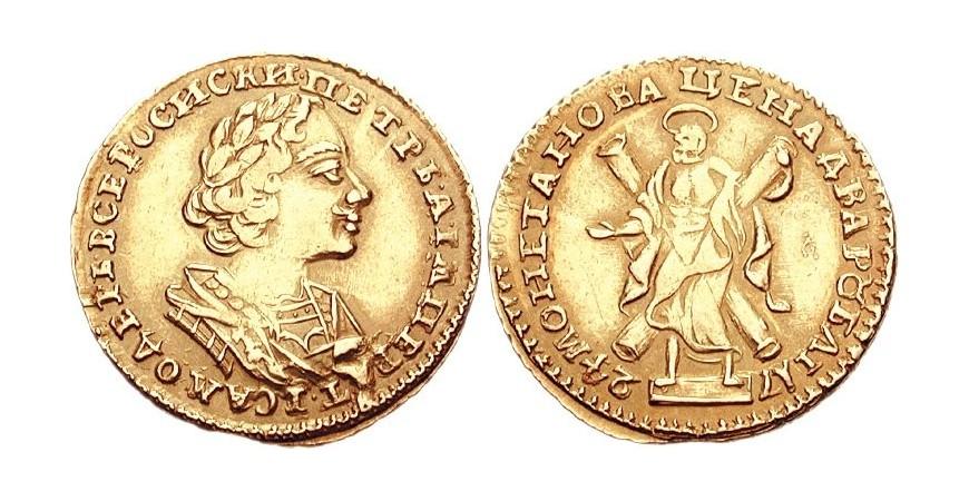Золотые монеты Петра I