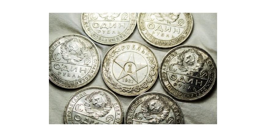 Скупка серебряных монет в Киеве