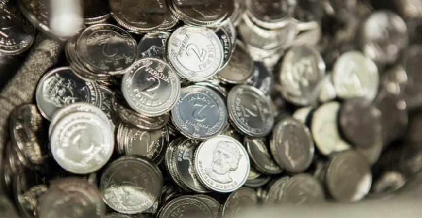 Скупка монет в Дніпропетровську