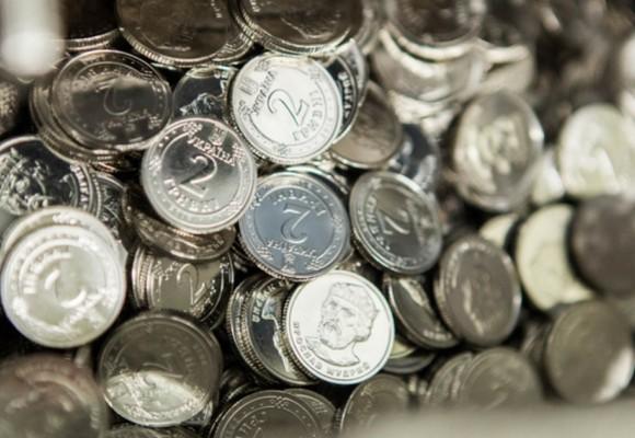 Скупка монет в Днепропетровске