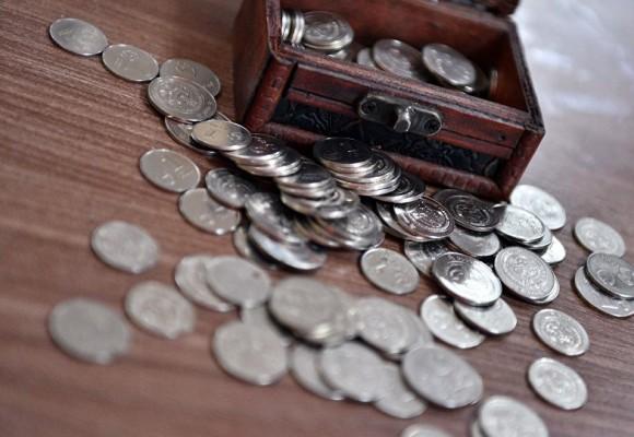 Скупка монет в Луганске
