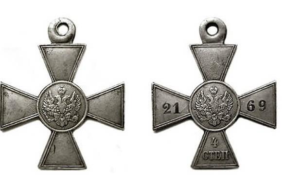 Георгиевский крест из серебра