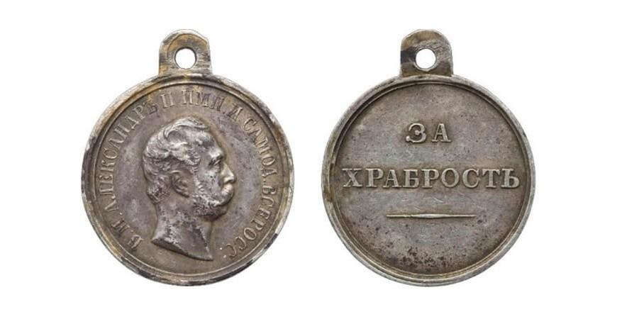 Серебряная медаль «За усердие» и серебряная медаль «За храбрость»