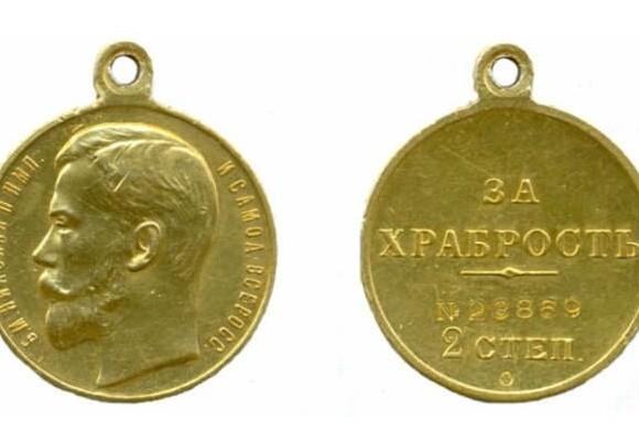 Золотая медаль «За усердие» и золотая медаль «За храбрость»