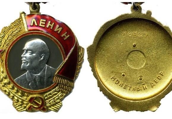 Как купить Орден Ленина? Типы, особенности, цены