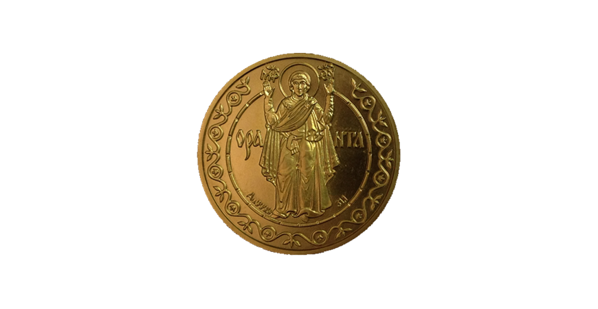 Ювілейні монети Оранта 1997 року карбування