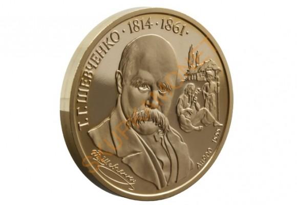 """Монета """"Т.Г.Шевченко"""" номиналом 200грн. 1997 год"""