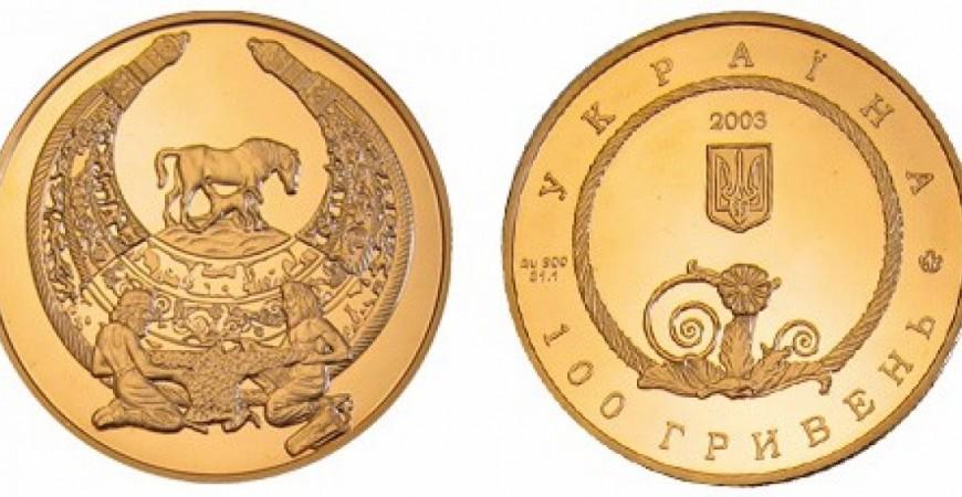 Грошовий знак Пектораль номіналом 100грн 2003 року карбування: історична та інвестиційна цінність