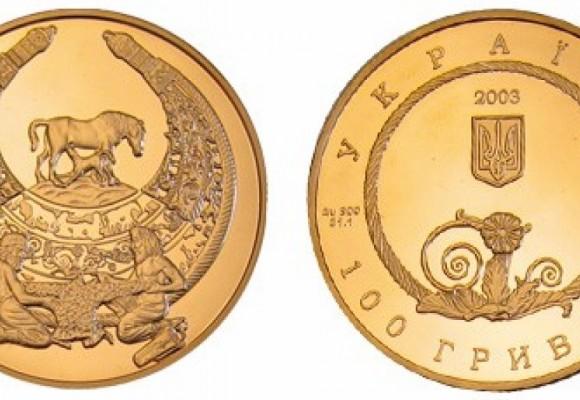 """Денежный знак """"Пектораль"""" номиналом 100грн 2003 года чекана: историческая и инвестиционная ценность"""