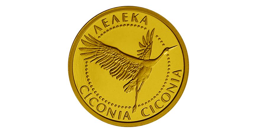 """Монета """"Аист"""" 2010 года чеканки: цена изделия со скрытым смыслом"""