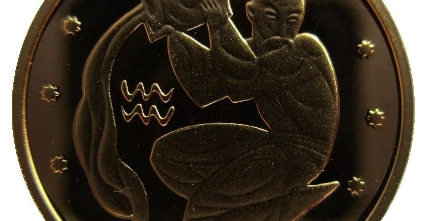 Монета Водолей номиналом 2грн: идеальное применение