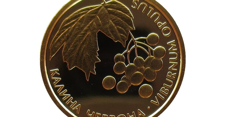 """Монета """"Калина красная"""" номиналом 2 грн 2010 года: цена главного символа Украины"""