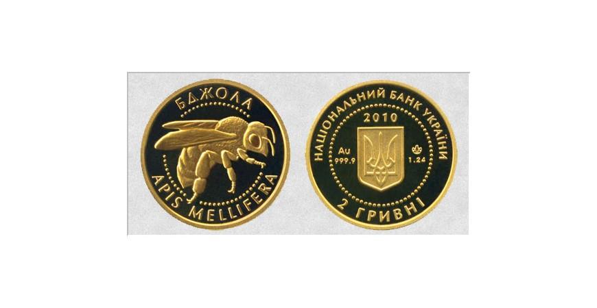"""Монета """"Пчела"""" 2010 года чеканки: причины популярности"""