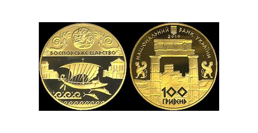 "Монета ""Боспорское царство"" номиналом 100 грн - мечта коллекционеров"