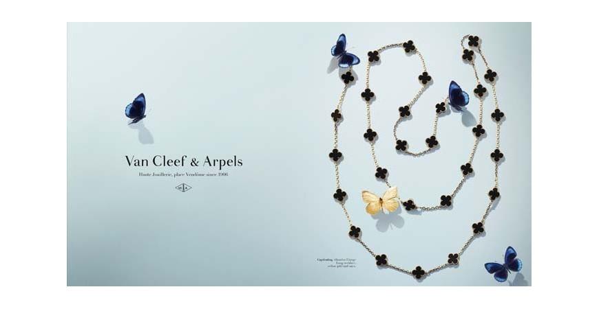 Оцінка та викуп Van Cleef and Arpels